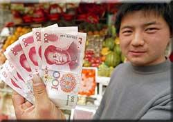 Chiny w ścisłej finansowej czołówce świata (fot. businessweek.com)